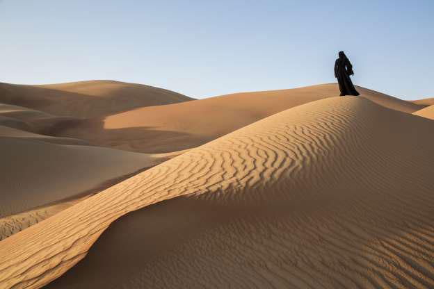 Sa mạc Arabian