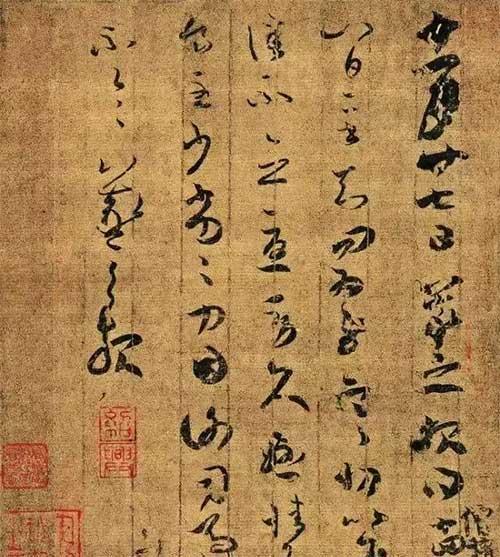 Hàn thiết thiệp của Vương Hy