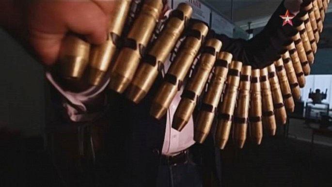 Băng đạn của Lá chắn-1.