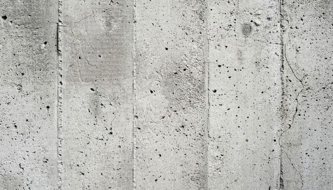 Bí mật của loại bê tông mới nằm ở hỗn hợp cấu thành lên nó.