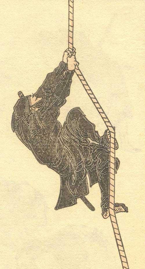 Một mộc bản thế kỷ 19 cho thấy một Ninja như chúng ta thường quan niệm về họ ngày nay.