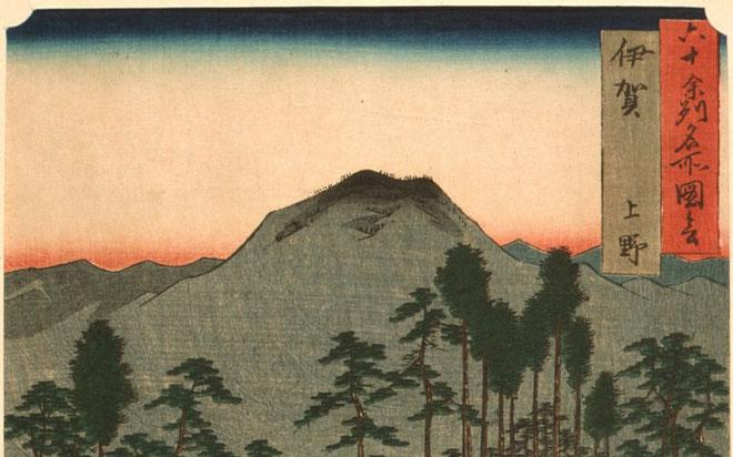 Tỉnh Iga, nơi được cho là nguồn gốc của các Ninja