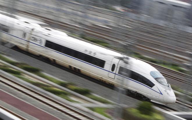 Tàu điện siêu tốc