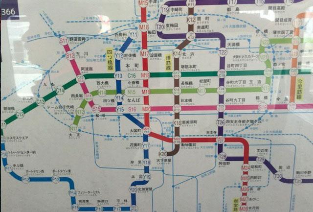 Hướng dẫn tàu điện ngầm cho khách du lịch