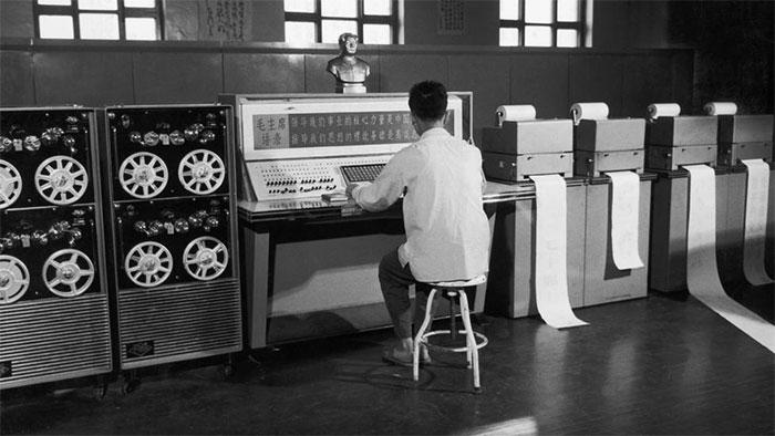 CAS lập phát triển kế hoạch thiết kế máy tính trong 3 năm nhưng đến năm 1956 mới được phê duyệt.