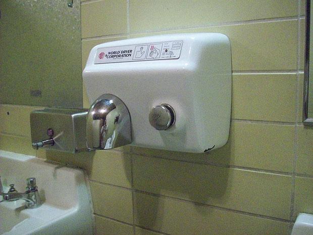 Sự thật rằng rất khó để nhà vệ sinh công cộng lây truyền bệnh cho bạn