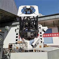 Vận hành kính viễn vọng mặt trời lớn nhất Trung Quốc