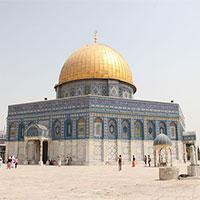 9 điều có thể bạn chưa biết về Jerusalem