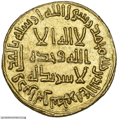 Cận cảnh đồng tiền vàng được định giá tới 50 tỷ.