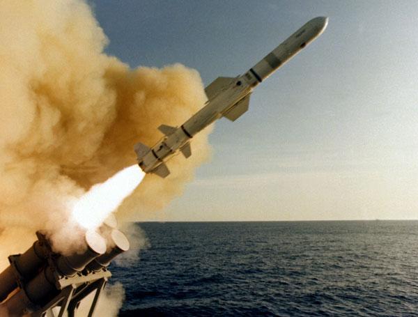 Tên lửa là một vật bay lợi dụng chất khí do nó tự phụt ra để tạo ra phản lực đẩy nó tiến lên