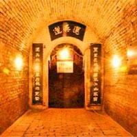 """Trung Quốc còn một """"Vạn lý Trường Thành"""" dưới lòng đất từ thời Tam Quốc, từng là trọng yếu quân sự nhưng mãi đến thứ kỷ 20 mới được phát hiện"""