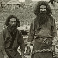 Bộ lạc bí ẩn nhất thế giới đang sinh sống tại Nhật Bản, thậm chí còn là nguyên nhân ra đời của Samurai
