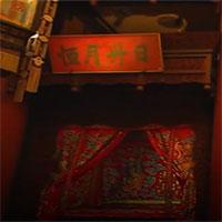 Khám phá nơi động phòng của vua và hoàng hậu trong Tử Cấm Thành