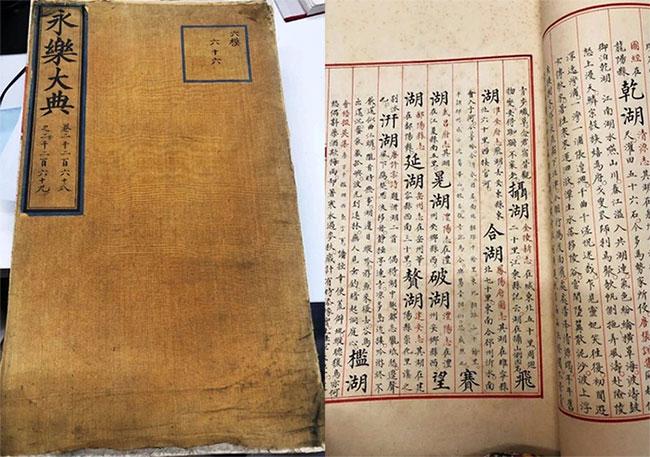 Cuốn bách khoa toàn thư được viết hoàn toàn bằng tay