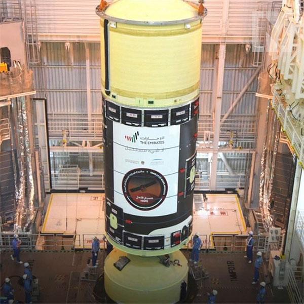 Tàu vũ trụ Hope Probe của Các Tiểu vương quốc Arab thống nhất (UAE).