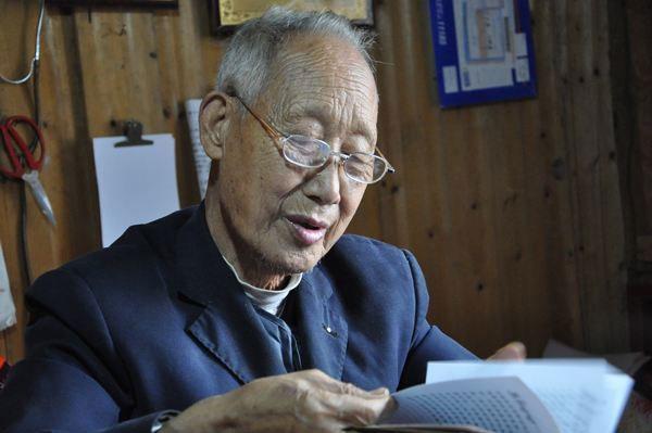 Bác sĩ Tang Youzhong