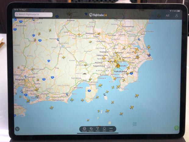Chuyến bay gặp nạn cách đây 35 năm bỗng xuất hiện trên bản đồ bay.