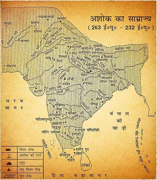 Bản đồ Ấn Độ dưới thời trị vì của Ashoka Đại Đế.