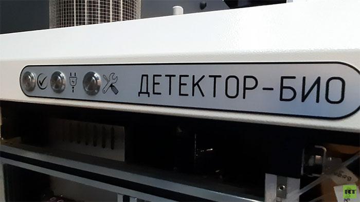Detector Bio được phát triển bởi Viện Dịch tễ học và Vi sinh vật Gamaleya ở Moscow.