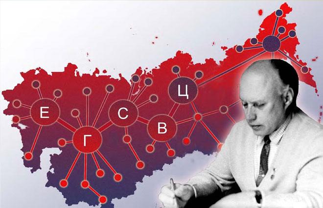Ông Anatoly Ivanovich Kitov, người đầu tiên đề xuất ý tưởng về mạng máy tính kết nối toàn Liên Xô.