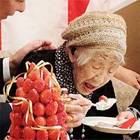 Cụ bà người Nhật Bản được công nhận là người sống thọ nhất hành tinh