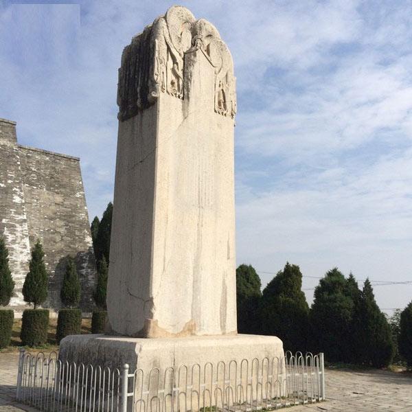 Bia mộ của Võ Tắc Thiên