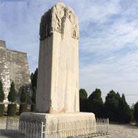 Tấm bia trước mộ Võ Tắc Thiên cao 8m, nặng 99 tấn nhưng tại sao tuyệt nhiên không được đề dù chỉ 1 chữ?