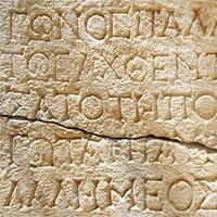 Trí tuệ nhân tạo giúp giải mã ngôn ngữ chết
