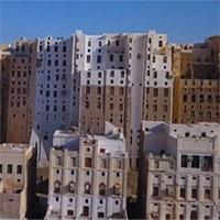 Thành phố thẳng đứng cổ xưa nhất có nguy cơ sụp đổ