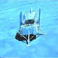 Tàu vũ trụ Hằng Nga 5 hạ cánh thành công xuống Mặt trăng