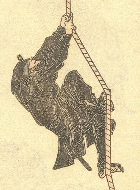 Ninja sẽ thủ tiêu cả đồng đội và tự sát để bảo toàn bí mật của nhiệm vụ.